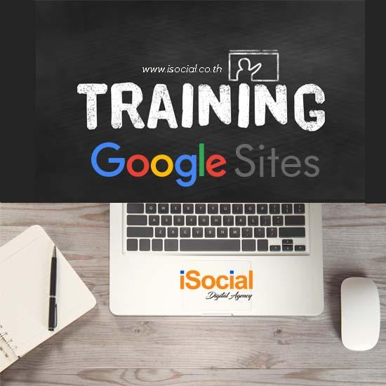 Training-Googl-sites1-1